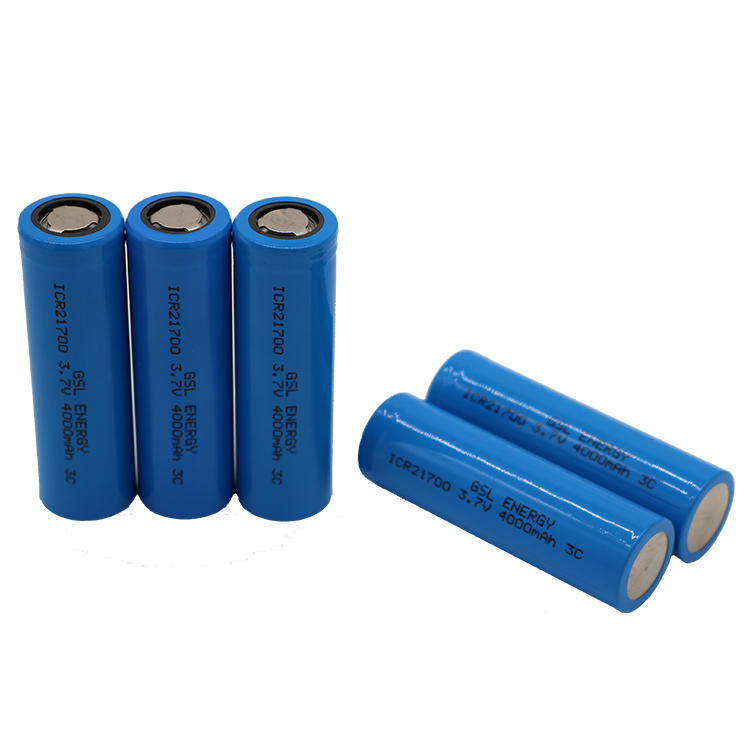 GSL ENERGY hot-sale 21700 battery cell for factory-1