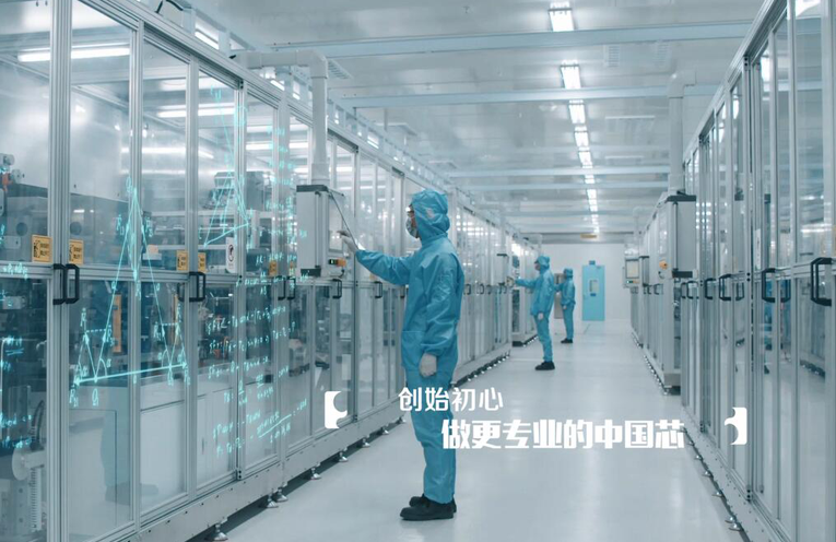 High-quality Manufacturing Of Lithium Cell -GSL ENERGY