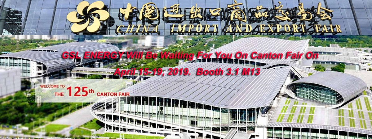 GSL ENERGY-China Import And Export Fair-gsl Energy