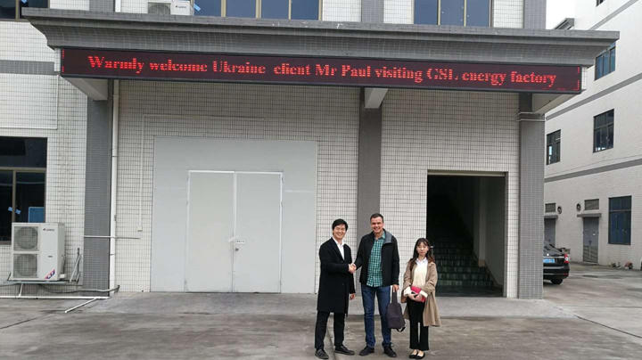 GSL ENERGY One Of The Factories In Guangdong