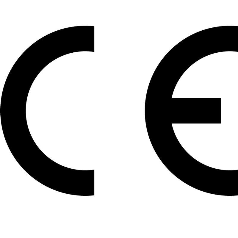 GSL ENERGY got CE for 12v lifepo4 battery and powerwall 48V batteries