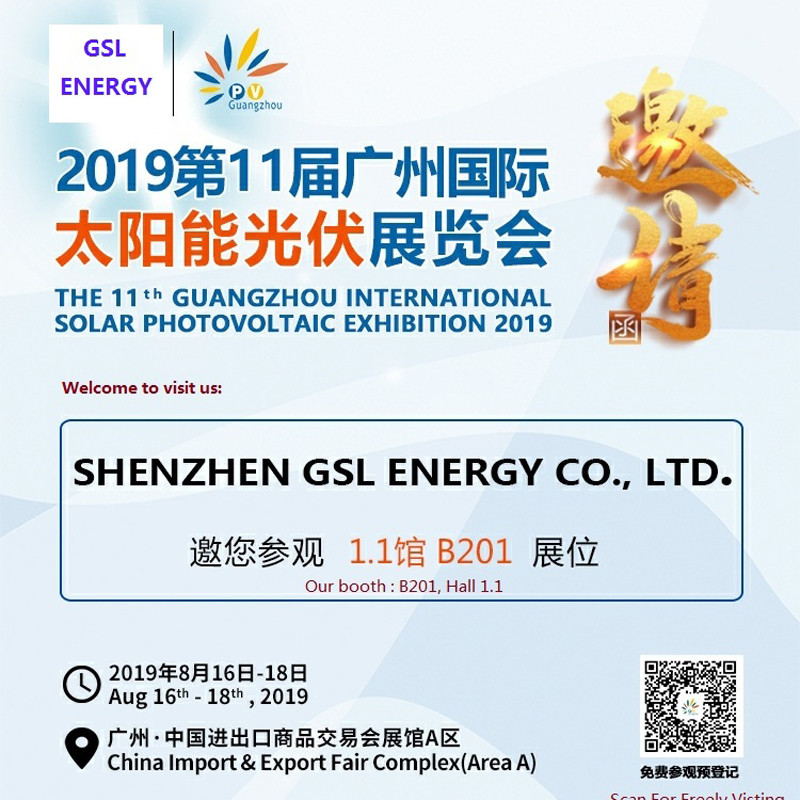 GSL ENERGY will attend the 10th PV GUANGZHOU fair on August 16-18 2019