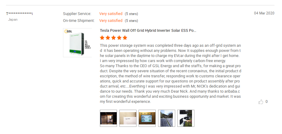 product-Solar Energy Systems Home-GSL ENERGY-img-1